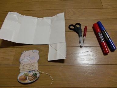 ぶんぶん ごま 作り方 工作 用紙