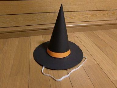 Halloween hat1