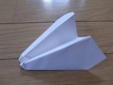 ハート 折り紙 折り紙 飛行機 よく飛ぶ : toy7.net