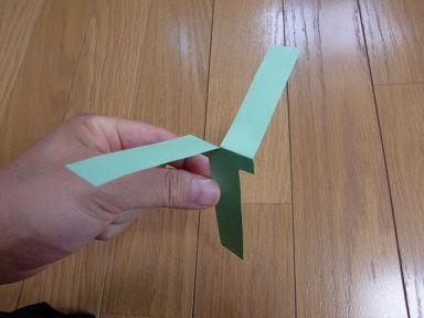 ハート 折り紙 折り紙 ヘリコプター 折り方 : toy7.net