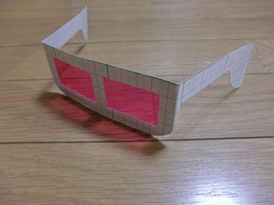 おもちゃの色眼鏡 スポンサードリンク 材料と道具 材料 工作用紙 カラーのセロファンシー...