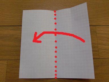 簡単 折り紙:折り紙 爪楊枝入れ 作り方-toy7.net