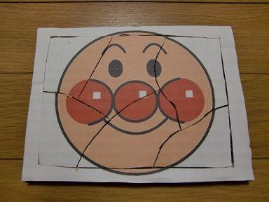 ジグソーパズルの作り方、工作 ... : 子供 工作 作り方 : 子供