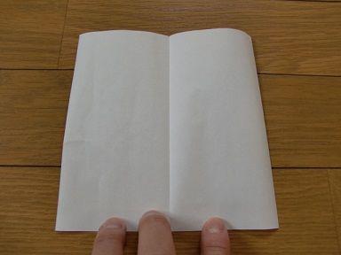 ハート 折り紙 折り紙 電車 折り方 : matome.naver.jp
